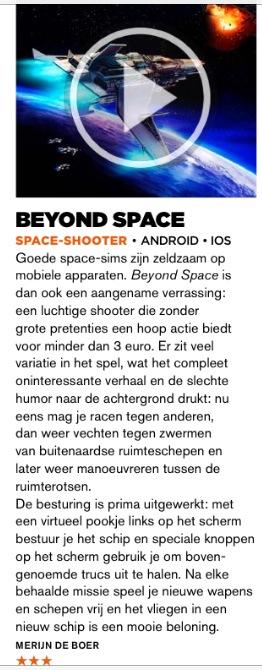 BeyondSpacerevu